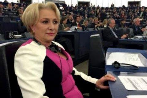 Вперше в історії Румунії уряд очолила жінка