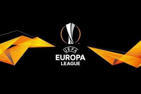 Сэйвы украинских голкиперов вошли в Топ-10 по итогам группового этапа Лиги Европы