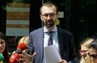 Лещенко передав Генпрокуратурі матеріали щодо Манафорта