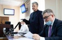 Печерский райсуд продолжил избирать меру пресечения Порошенко (обновлено)
