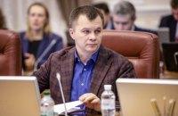 Тимофей Милованов является внештатным советником руководителя ОПУ