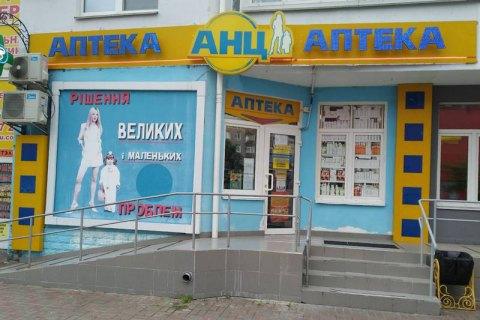 """Сеть аптек """"АНЦ"""" подверглась хакерской атаке"""