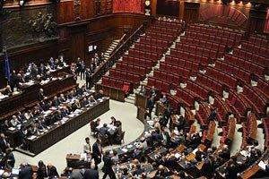 Итальянские депутаты отказались сократить себе зарплату