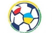 Сегодня УЕФА - в Харькове