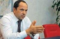 Тигипко: Я сделаю все, чтобы распустить Верховную Раду