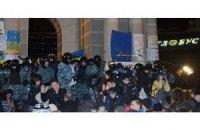 """МВС задіяло спецпідрозділ """"Омега"""" під час розгону Майдану 1 грудня (Документ)"""