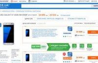 В українських інтернет-магазинах стартував продаж нового флагмана Samsung Galaxy S7 / S7 edge
