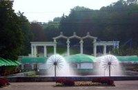 Львівський виконком погодив будівництво готелю в парку ім. Хмельницького