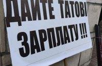 Зеленський запропонував позбавити Кабмін зарплати через борги перед шахтарями