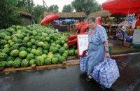 В Киеве запретили ярмарки
