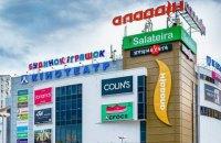 """Dragon Capital купив київський ТРЦ """"Аладдін"""""""