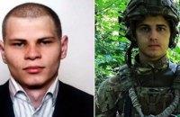 У штабі ООС назвали імена загиблих на Донбасі бійців