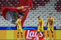 """""""Барселона"""" встановила антирекорд у своїй клубній історії"""