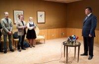 АП запевняє, що прес-конференція Януковича в США не планувалася