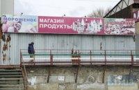 Річна інфляція в Україні другий місяць підряд залишилась на високому рівні 9,5%