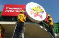 Составлен рейтинг самых популярных украинских брендов