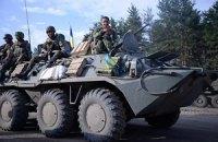 К находящейся в окружении 79-й бригаде десантников пришло подкрепление