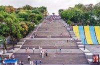 В Одесі закрили Потьомкінські сходи до квітня