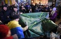 В полиции заявили, что в столкновениях на Майдане есть пострадавшие