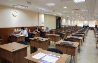 27 суддів Окружного адмінсуду Києва не з'явилися на кваліфікаційне оцінювання