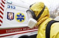 В Днепре скончался пациент с подозрением на коронавирус