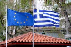 Греция предложила провести конференцию по финансовой помощи Украине