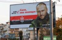 """""""Правый сектор"""" считает договоренности с террористами недействительными, - Ярош"""