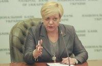 Гонтарева обіцяє долар по 20-22 гривні після кредиту МВФ
