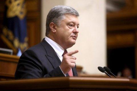 Порошенко назвав стратегічним завданням розвідки впровадження стандартів НАТО