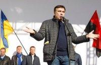 Партія Саакашвілі сьогодні представить свій список на вибори в Раду