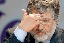"""Коломойского не подпустили к конкурсу по продаже """"Лугансктепловоза"""""""