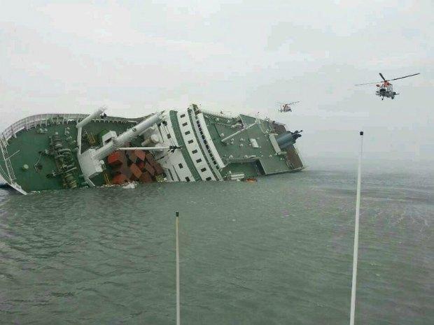 Кораблекрушение в Южной Корее