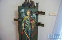 Иконы на ящиках от боеприпасов продаются в пользу раненых бойцов АТО