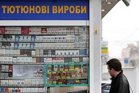 Повышение акцизов на сигареты не гарантирует рост бюджетных поступлений, - эксперты