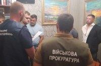 """Шахраї, представившись довіреними особами Зеленського, вимагали $570 тис. за посаду в """"Укроборонпромі"""""""