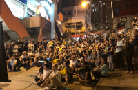 В Гонконге задержали организаторов показа фильма об украинской Революции Достоинства