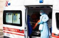 У Києві виявили ще понад тисячу хворих на коронавірус, 32 людини померли