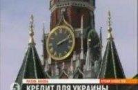 БЮТ: Украина становится частью финансовой пирамиды