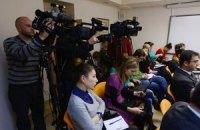 """Онлайн-трансляция круглого стола """"Российско-украинские отношения в энергетической сфере. Прогноз"""""""