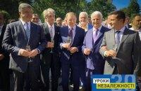 П'ять президентів України про Незалежність