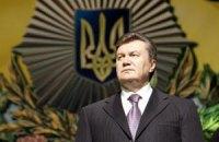 "Европейские евреи наградили Януковича ""за борьбу с героизацией фашизма"""