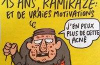 Charlie Hebdo посвятил новый номер парижским терактам