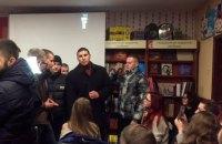 У Харкові націоналісти зірвали лекцію, присвячену ЛГБТ