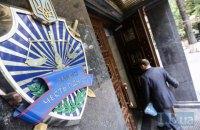 Рябошапка уволил прокуроров восьми областей