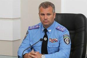 Начальником транспортной милиции стал выходец из Донецкой области