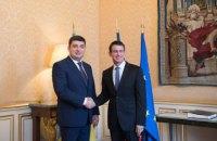 Гройсман предложил ввести экзамен по украинскому языку для бакалавров во Франции