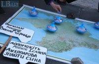 Возле посольства РФ в Киеве прошла 15-я акция с требованием найти похищенных в Крыму людей