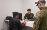 """В """"Борисполе"""" поймали вербовщика боевиков для террористических группировок"""