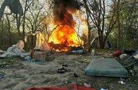 Появилось видео разгона ромского табора на Лысой горе