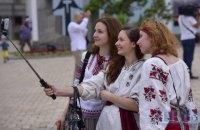 Украина оказалась на 88 месте в рейтинге качества жизни среди 189 стран